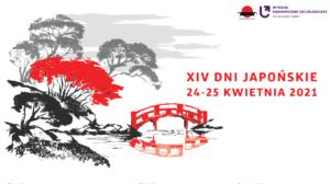 XIV Dni Japońskie Online - zaproszenie