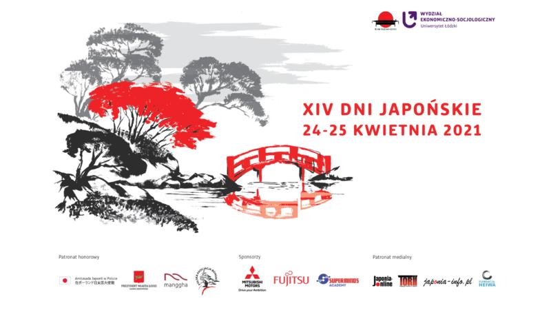 XIV Dni Japońskie (Dni Japońskie 2021 - Dni Japońskie Online)