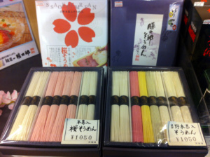 Japońskie makarony: pszenny makaron somen