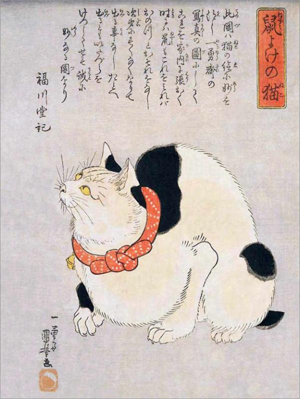 Utagawa Kuniyoshi: Kotek