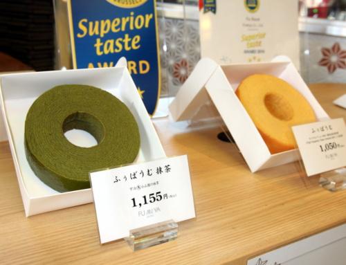 Japońskie słodycze: japoński sękacz baumukūhen ishakotisu
