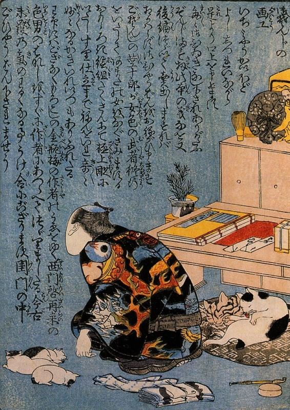 Koty wukiyo-e. Drzeworyty japońskie zkotami. Utagawa Kuniyoshi: Autoportret zkotami