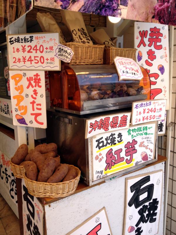 Japoński street food: pieczone beniimo (rodzaj yakiimo popularny naOkinawie)