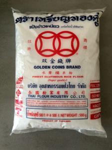 Tajska mąka zryżu kleistego (glutinous rice flour)