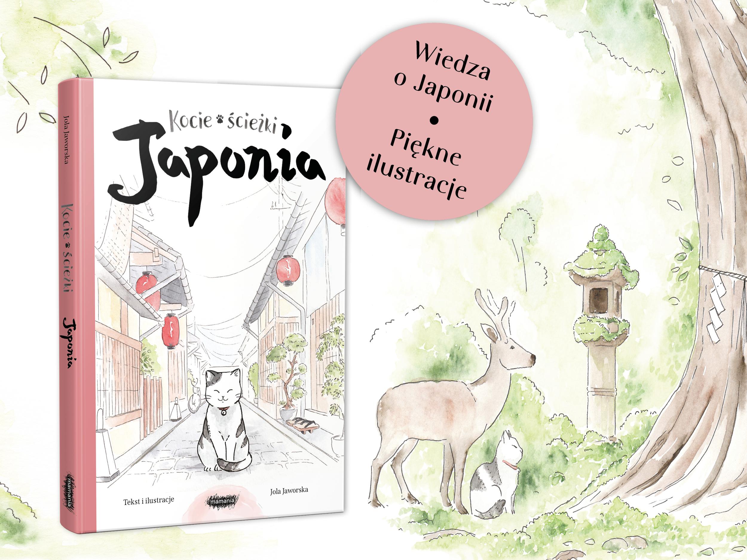 Kocie ścieżki. Japonia Konkurs