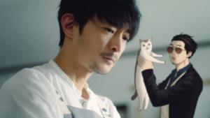 "The Ingenuity of the Househusband - nowy miniserial Netflix inspirowany ""Yakuza wFartuszku"""