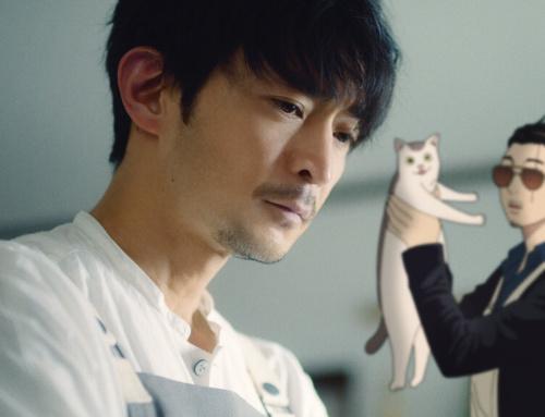 "The Ingenuity of the Househusband – nowy miniserial Netflix inspirowany ""Yakuza wFartuszku"""
