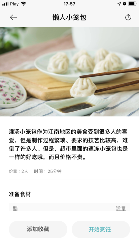 Ricecooker Xiao Mi - inne funkcje iprzepisy: xiao long bao