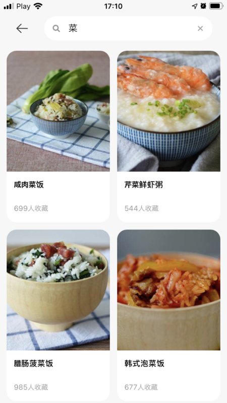 Ricecooker Xiao Mi - inne funkcje iprzepisy